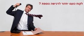 כמה עולה לעסק לקוח כועס