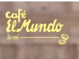 קפה אלמונדו איטלקי משובח